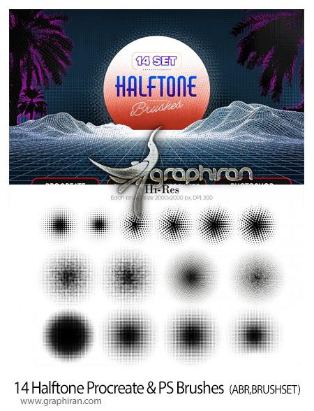 دانلود براش های فتوشاپ و پروکیت هافتون Halftone Procreate & PS Brushes