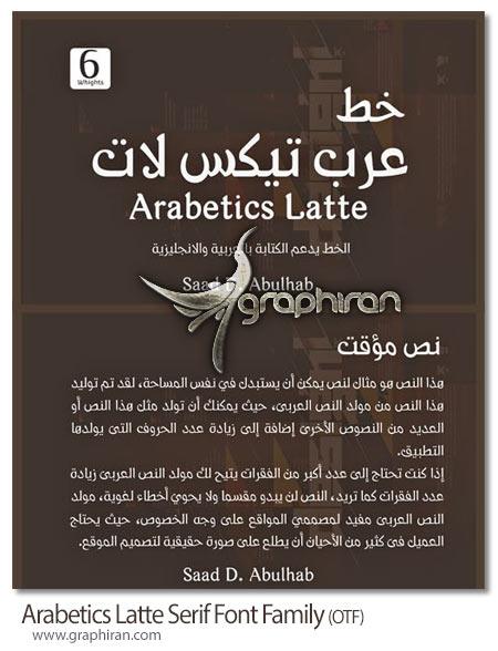 دانلود فونت عربی عرب تیکس لات Arabetics Latte Serif Font Family