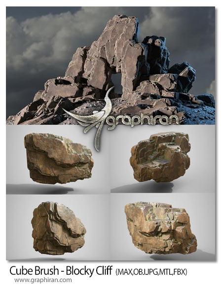 دانلود مجموعه مدل سه بعدی صخره و سنگ تری دی مکس