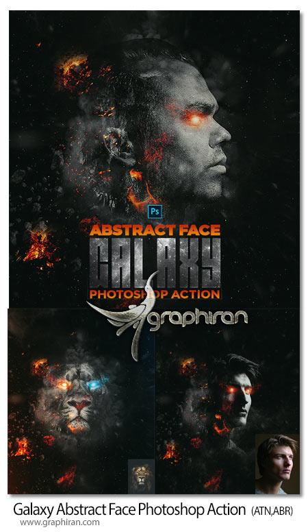 اکشن فتوشاپ ساخت چهره فضایی انتزاعی Galaxy Abstract Face Photoshop Action