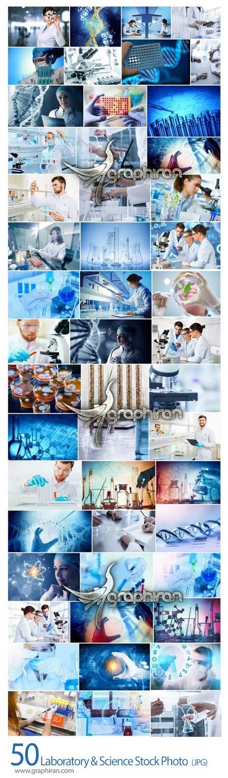 دانلود 50 عکس استوک پزشکی، آزمایشگاه و بیوتکنولوژی و ژنتیک