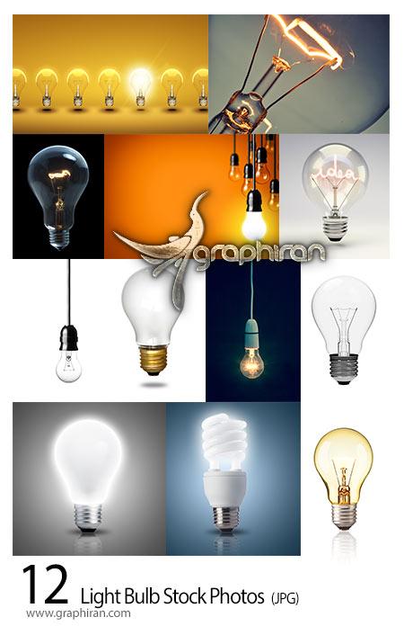 دانلود 12 عکس شاتراستوک لامپ با کیفیت