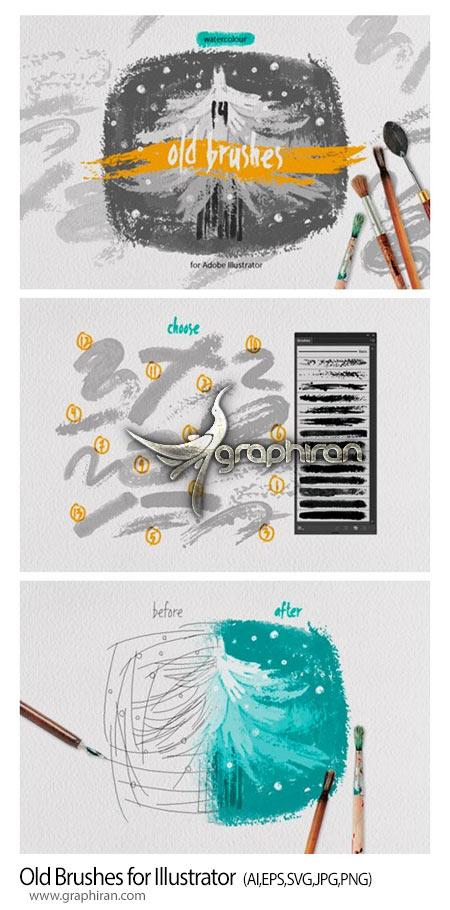 دانلود براش های ایلوستریتور طرح قدیمی جوهر و آبرنگ Old Brushes for Illustrator