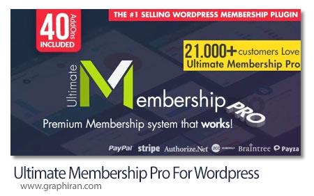 Ultimate Membership Pro افزونه عضویت ویژه وردپرس