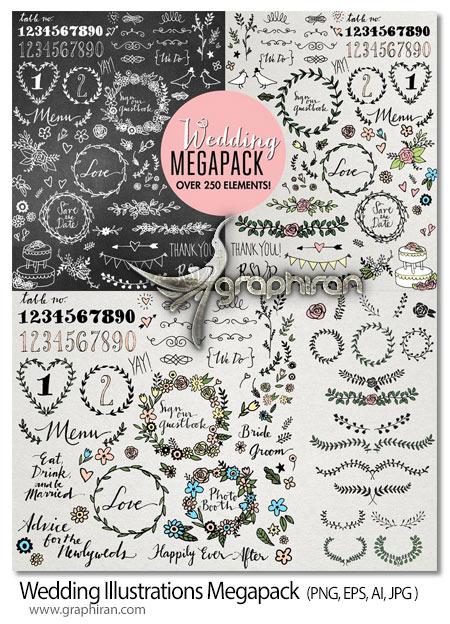 دانلود 250 المان تزئینی برای عروسی Wedding Illustrations Megapack