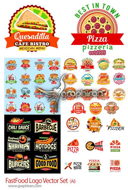 دانلود مجموعه لوگو و آرم فست فود و پیتزا و ساندویچ وکتور لایه باز