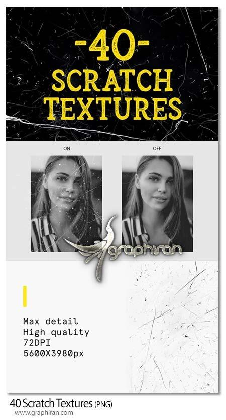 دانلود 40 تکسچر PNG خط و خش روی عکس Scratch Textures
