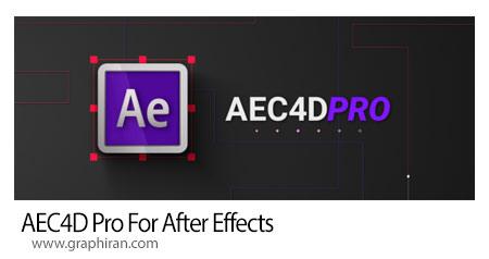 دانلود AEC4D Pro