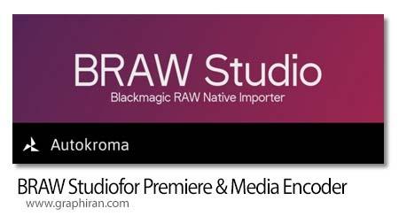 دانلود BRAW Studio