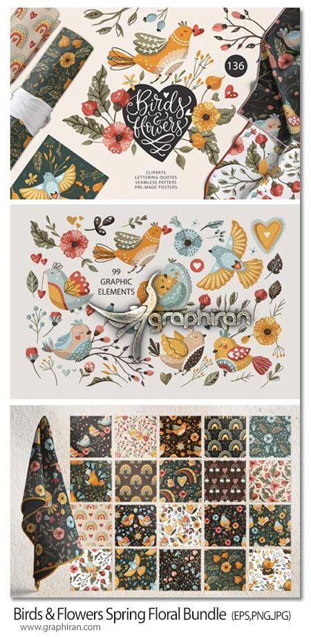 دانلود مجموعه تصاویر کلیپ آرت گل و پرنده