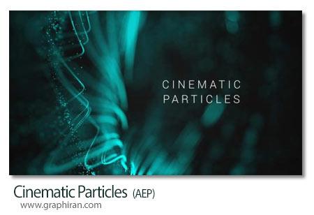 پروژه افترافکت بک گراندهای انیمیشن با ذرات و پارتیکل های سینمایی Cinematic Particles