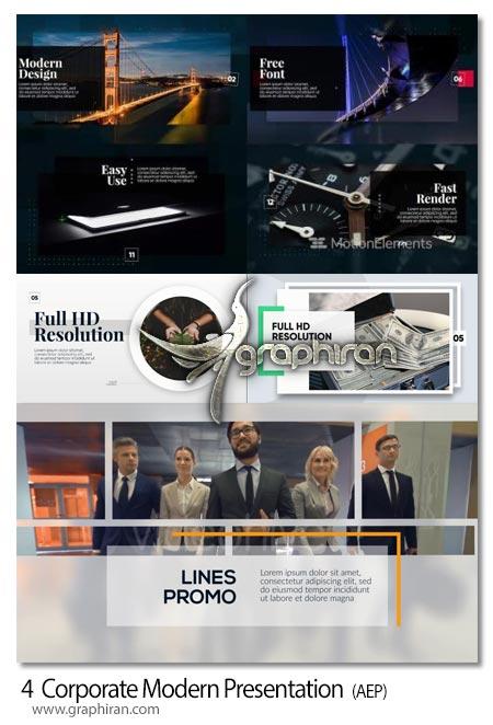 دانلود 4 پروژه آماده افترافکت پرزنتیشن تجاری مدرن Corporate Modern Presentation