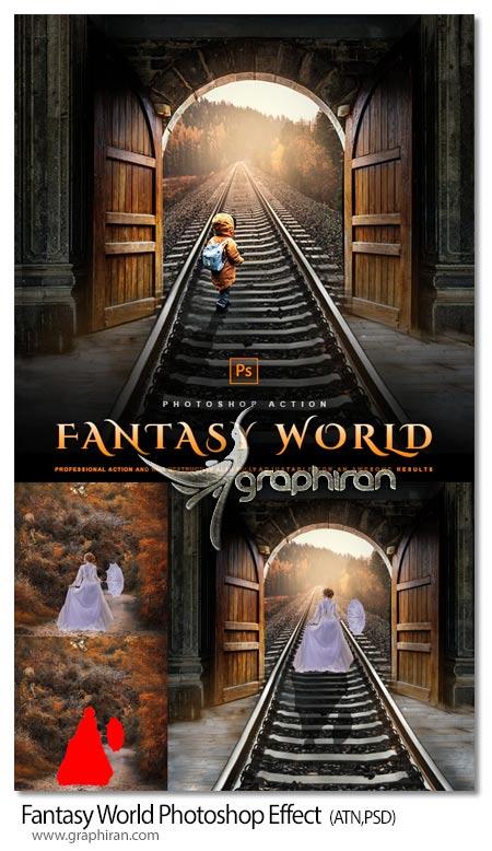 اکشن فتوشاپ ساخت افکت دنیای فانتزی Fantasy World Photoshop Effect