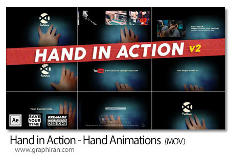 دانلود پروژه افترافکت انیمیشن های حرکات مختلف دست