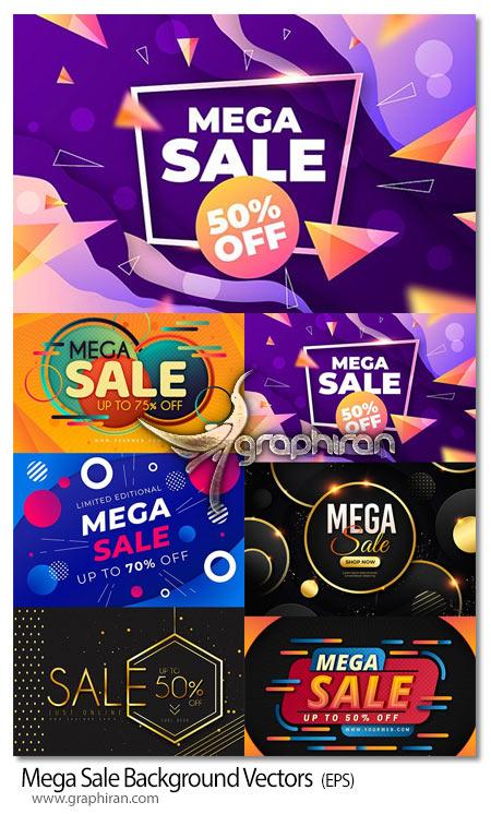 دانلود تصاویر وکتور بک گراند فانتزی فروش فوق العاده Mega Sale Backgrounds