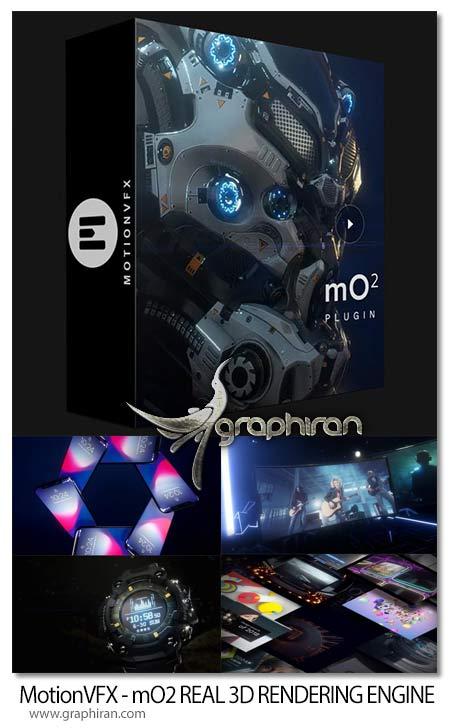 دانلود MotionVFX - mO2