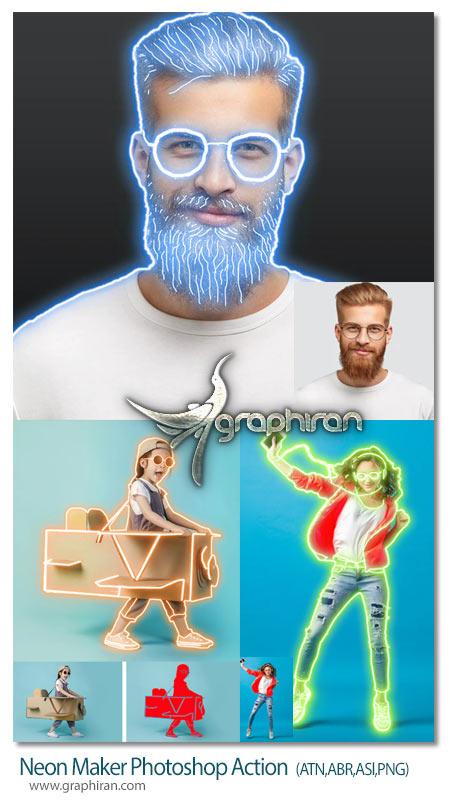 اکشن فتوشاپ ساخت خطوط نئون رنگارنگ Neon Maker Photoshop Action