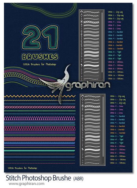 دانلود 21 براش فتوشاپ طرح دوختن Stitch Photoshop Brushes