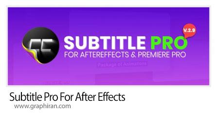 دانلود Subtitle Pro
