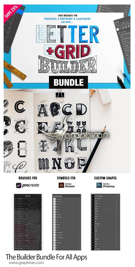 دانلود The Builder Bundle کیت ساخت افکت متن فتوشاپ، ایلوستریتور و پروکریت