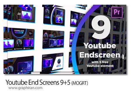 دانلود پروژه آماده پریمیر کانال یوتیوب Youtube End Screens