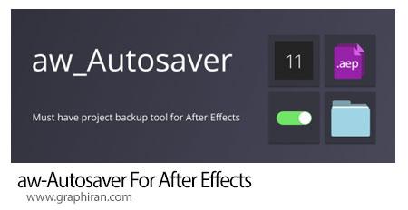 دانلود aw-Autosaver