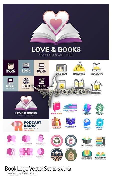 دانلود مجموعه طرح های لوگو و آرم کتاب وکتور EPS AI لایه باز