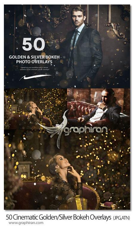 دانلود 50 تصویر پوششی بوکه های ریز طلایی و نقره ای