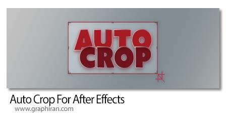 دانلود Auto Crop