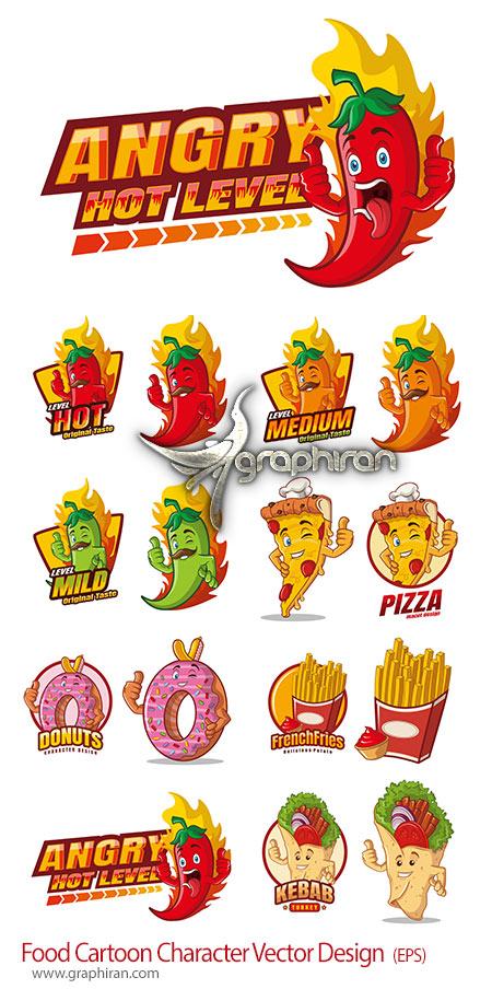 دانلود طرح های وکتور کاراکتر کارتونی غذا و فست فود