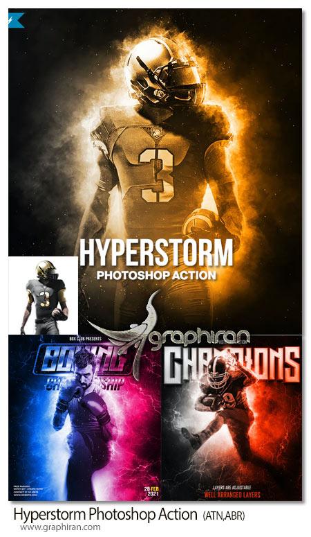 اکشن فتوشاپ افکت های نوری هایپراستورم Hyperstorm Photoshop Action