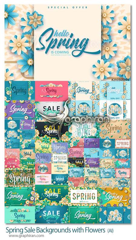 دانلود طرح های بک گراند فروش بهاری با گل های رنگارنگ وکتور Spring Sale Backgrounds