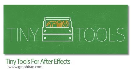 دانلود Tiny Tools