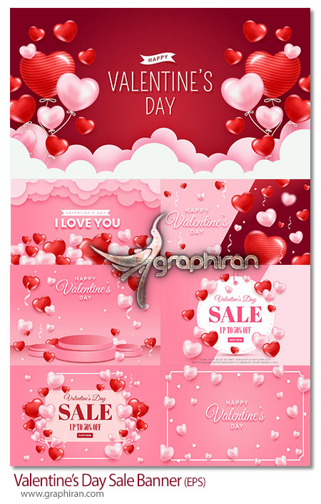 دانلود طرح های وکتور بنر فروش ویژه روز ولنتاین