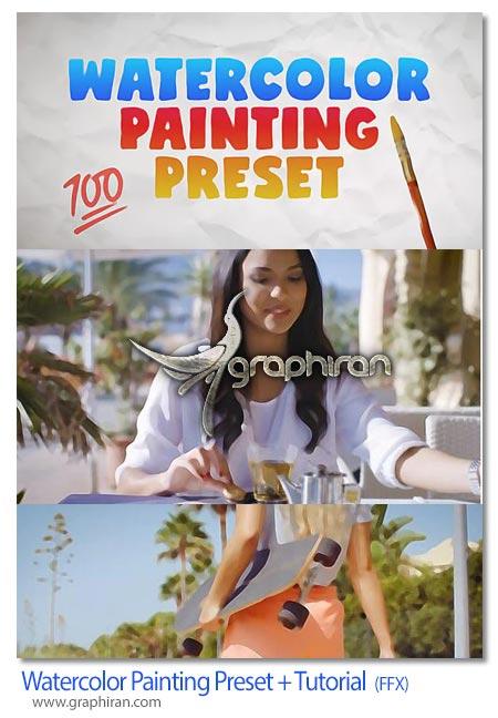 دانلود پریست افترافکت نقاشی آبرنگ Watercolor Painting Preset