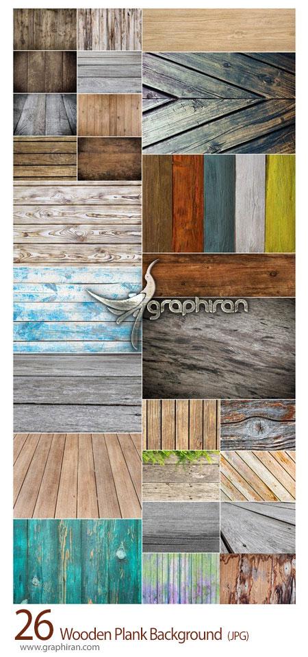 دانلود 26 عکس پس زمینه چوب و پارکت فوق با کیفیت Wooden Plank Backgrounds