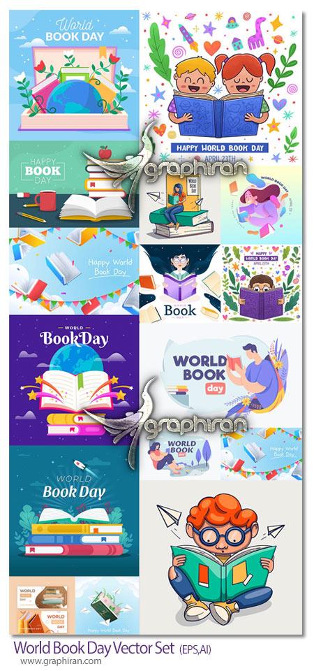 دانلود مجموعه طرح های وکتور کتاب و کتابخوانی
