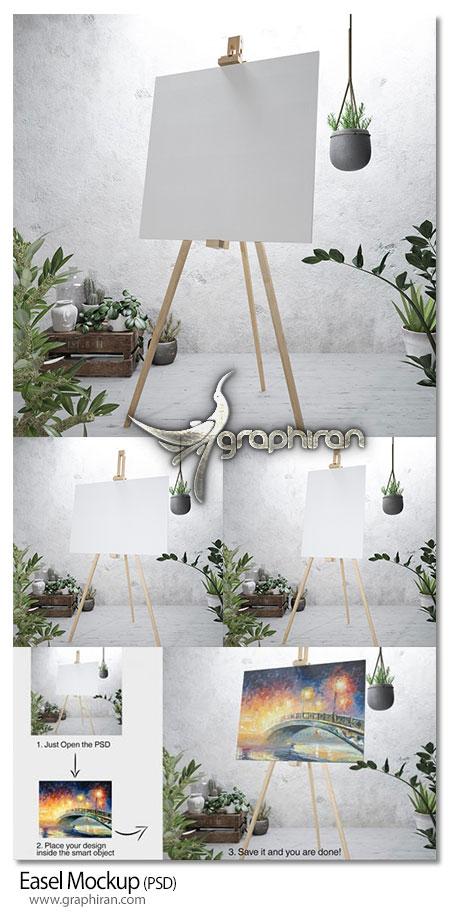 دانلود طرح های موکاپ بوم نقاشی روی سه پایه Easel with Canvas Mockup