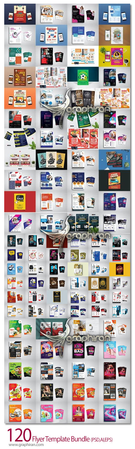 دانلود مجموعه 120 طرح تراکت تبلیغاتی PSD لایه باز حرفه ای Flyer Bundle