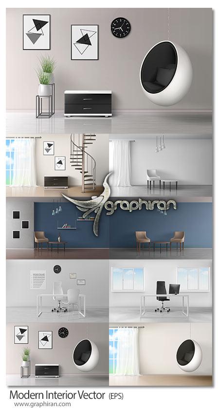دانلود تصاویر وکتور دکوراسیون داخلی منزل مدرن Modern Interior Vector