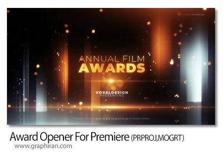 دانلود پروژه آماده پریمیر پخش مراسم جشنواره Award Opener