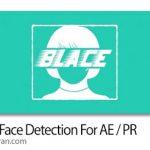 دانلود Blace - AI Face Detection v1.3.2 پلاگین تشخیص خودکار چهره افترافکت و پریمیر