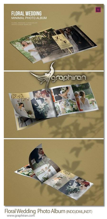 دانلود قالب ایندیزاین آلبوم عکس عروسی گل دار