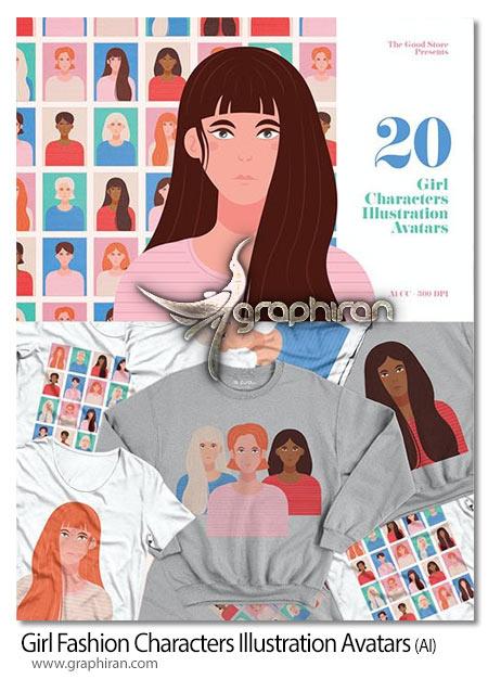 دانلود پک کاراکترهای دختر فشن وکتور لایه باز Girl Fashion Characters Illustration Avatars