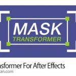 دانلود Mask Transformer v2.2.1 Win/Mac اسکریپت افترافکت تغییر شکل ماسک