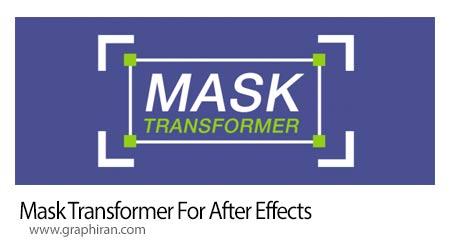 دانلود Mask Transformer