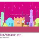دانلود پروژه آماده افترافکت انیمیشن فلت ماه رمضان Ramadan Animation