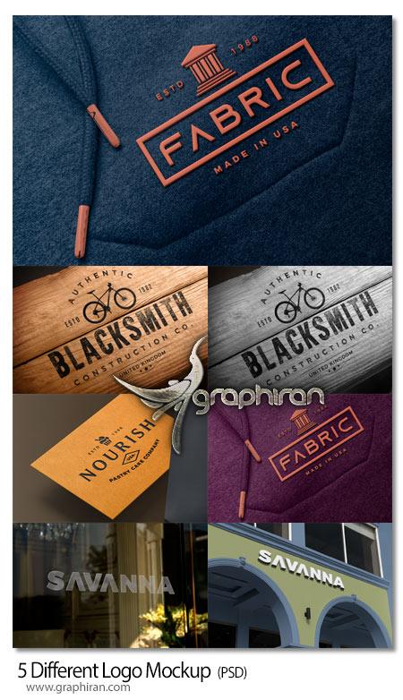 دانلود 5 موکاپ لوگو روی پارچه، سردر مغازه، دیوار، چوب و نامه Logo Mockup Bundle