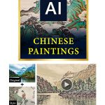 CyberLink Chinese Traditional Paintings AI Style Pack 1.0.0.1030 پلاگین افترافکت و پریمیر افکت نقاشی چینی سنتی