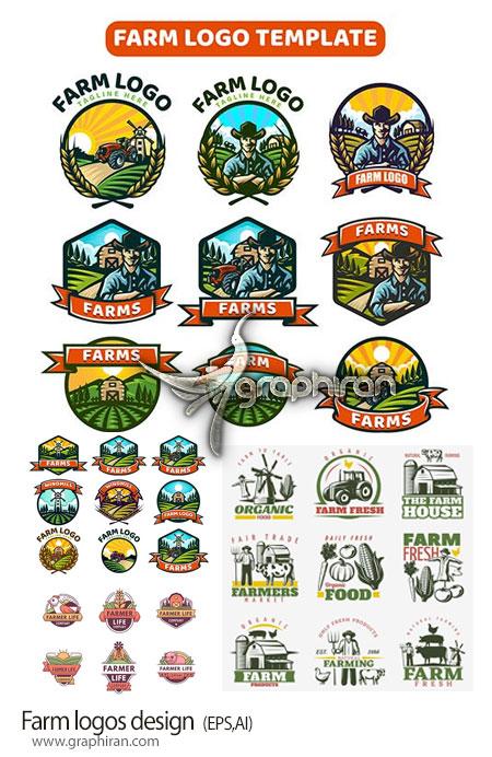 دانلود مجموعه طرح لوگو کشاورزی و زراعت
